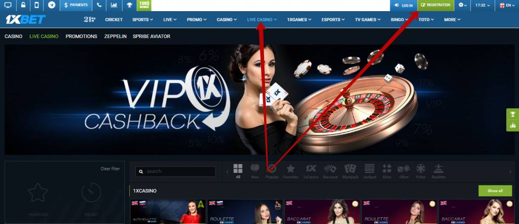 1xBet live casino interface