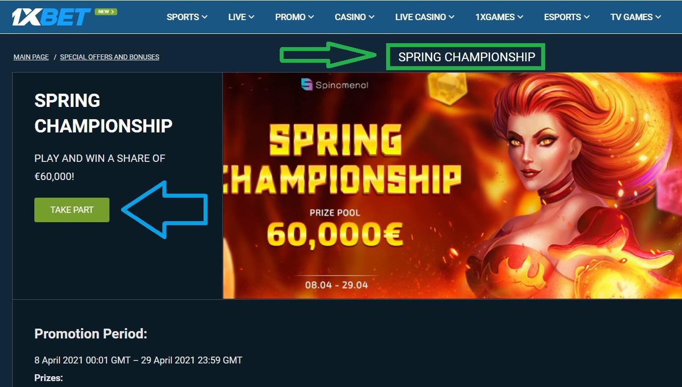 1xBet Spring Championship