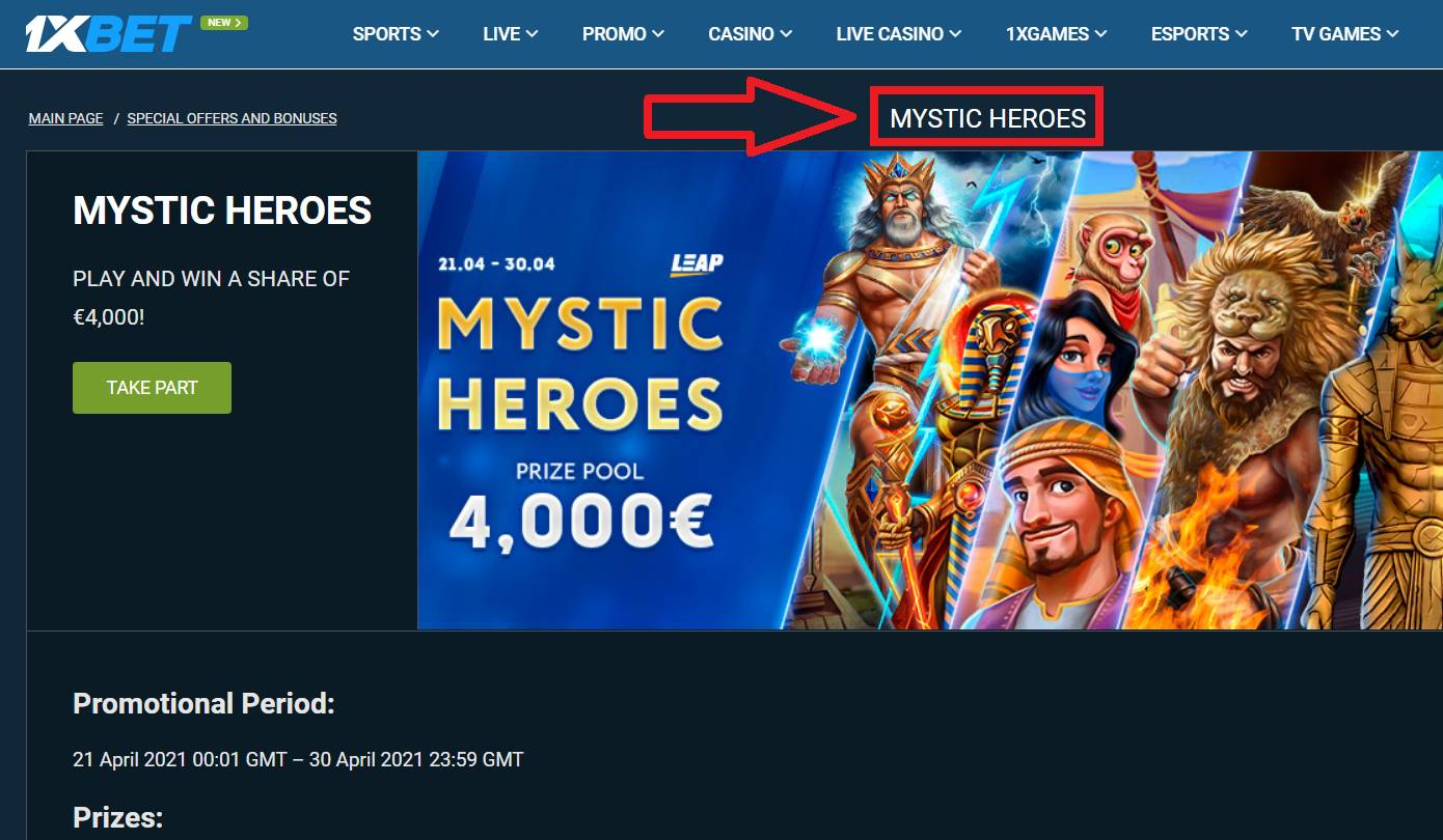 Mystic Heroes promotion from 1xBet